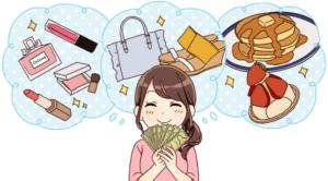 看護師転職サイトの祝い金
