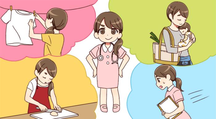 子育て中のママ看護師の働き方